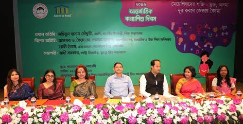 Celebration of International Day of the Girl Child 2019