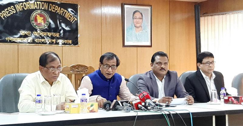 প্রতিবন্ধীরা পাচ্ছেন ১৫ তলাবিশিষ্ট জাতীয় প্রতিবন্ধী কমপ্লেক্স 'সুবর্ণ ভবন'
