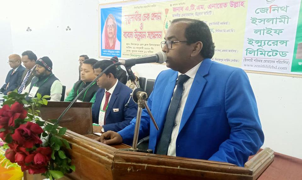 দিনাজপুরে জেনিথ ইসলামী লাইফ'র চেক প্রদান ও উন্নয়ন সম্মেলন অনুষ্ঠিত