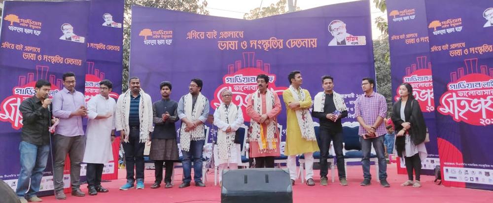 """ঢাকা বিশ্ববিদ্যালয় প্রাঙ্গণে""""গার্ডিয়ান লাইফ ভালোবাসার মাতৃভাষা""""সাংস্কৃতিক উৎসব২০২০ এর আনুষ্ঠানিক উদ্বোধন"""