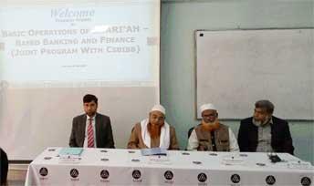 'ইসলামী ব্যাংকিংবিষয়ক' প্রশিক্ষণ কোর্সের উদ্বোধন