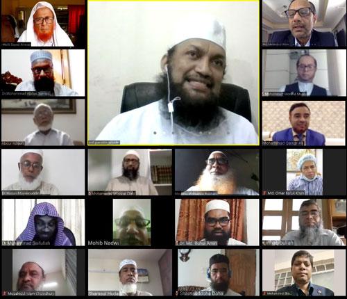 ইসলামী ব্যাংকের পুনর্গঠিত শরী'আহ সুপারভাইজরি কমিটির সভা অনুষ্ঠিত