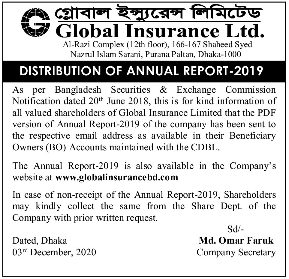 DISTRIBUTION OF ANNUAL REPORT-2019