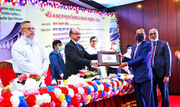 ডাচ-বাংলা ব্যাংকের সেরা করদাতার সম্মাননা অর্জন